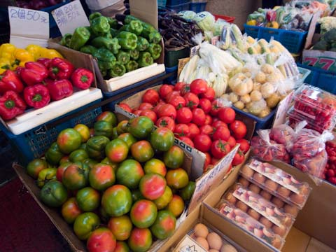 Some of the veggies for sale