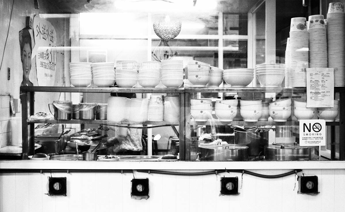 motion chefs of a restaurant kitchen stock photo 20064979. mosa ...