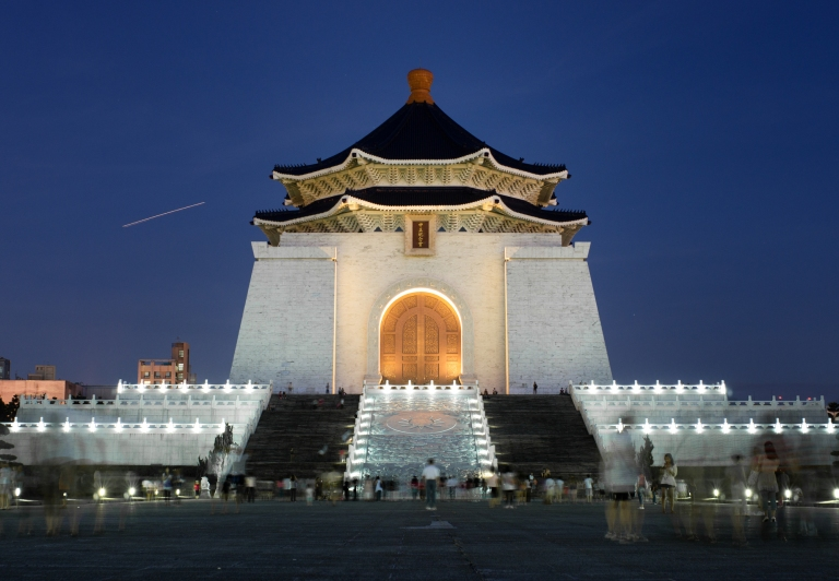 Chiang Kai-Shek Memorial Hall.