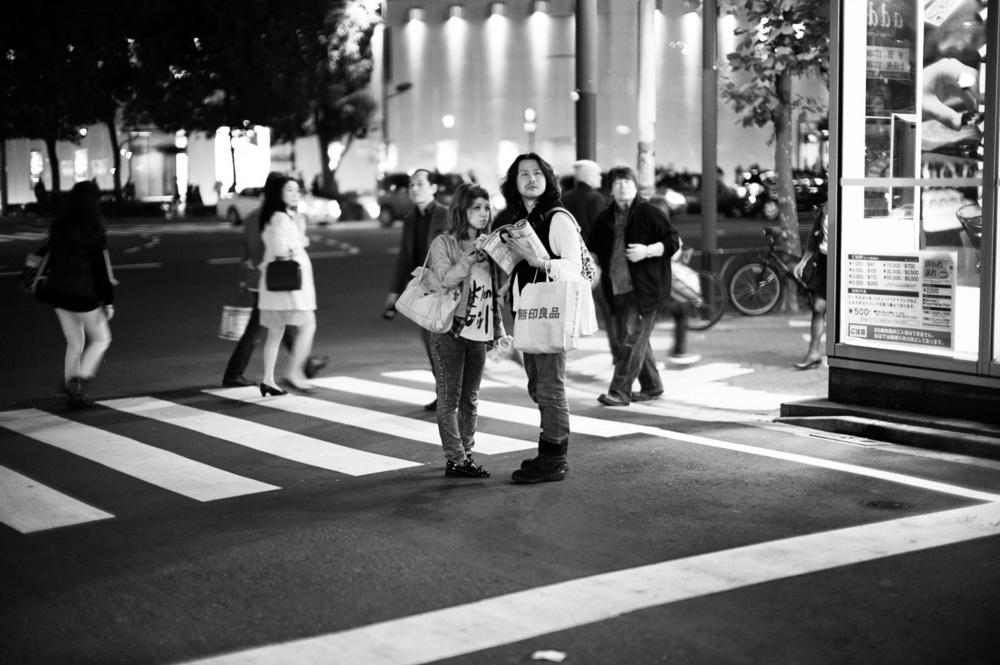 Lost. Tokyo, Japan