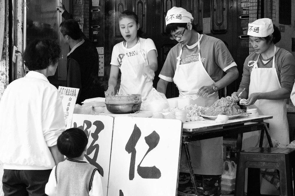 Pork dumplings made on the street