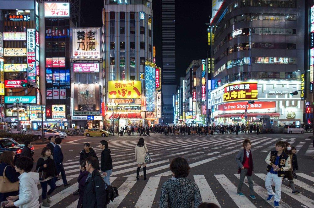 Shinjuku, a busy, busy place.