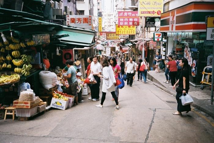 Hong Kong (Olympus Stylus, Fuji X-TRA 400)