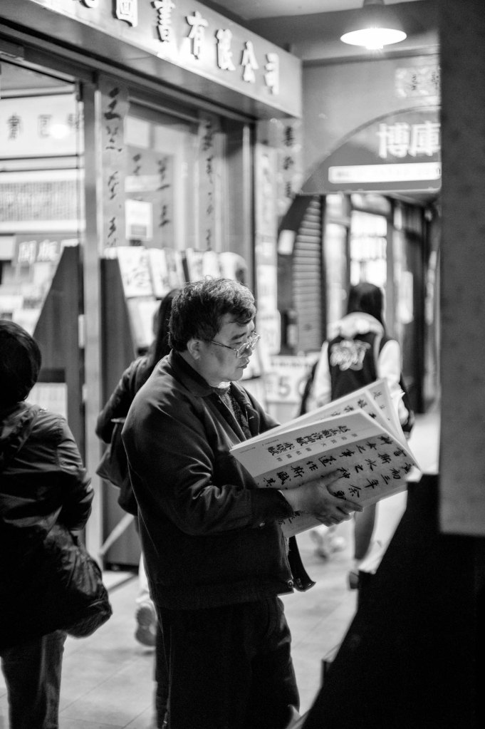 Probably my favorite image from the night, a man browsing in front of a bookstore. (Leica M9 w/ Canon 50mm f/1.4 LTM @ f/1.4)