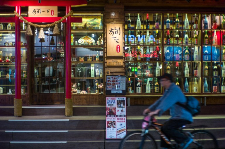 Sake and Bikes. (Leica M9 with Canon 50mm f/1.4 LTM)