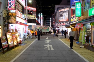 Some of Shinjuku's smaller streets.