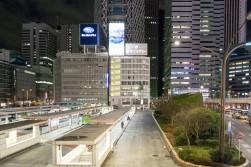 Outside of Shinjuku Station.